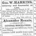 1875ads